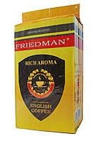 Молотый кофе Friedman Aroma Rich, 250 гр