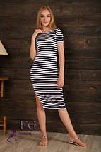 Летнее приталенное платье миди в полоску, разрез сбоку белое, фото 3
