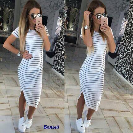 Летнее приталенное платье миди в полоску, разрез сбоку белое, фото 2