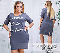 Женское платье Crema