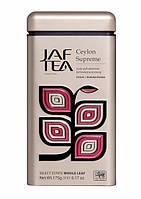 ЧАЙ JAF TEA Высший 175г ж/б