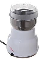 Кофемолка OCTAVO (OC-776)