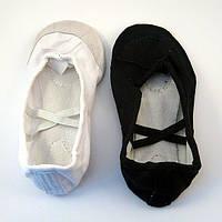 Балетки для танцев и хореографии чёрные и белые