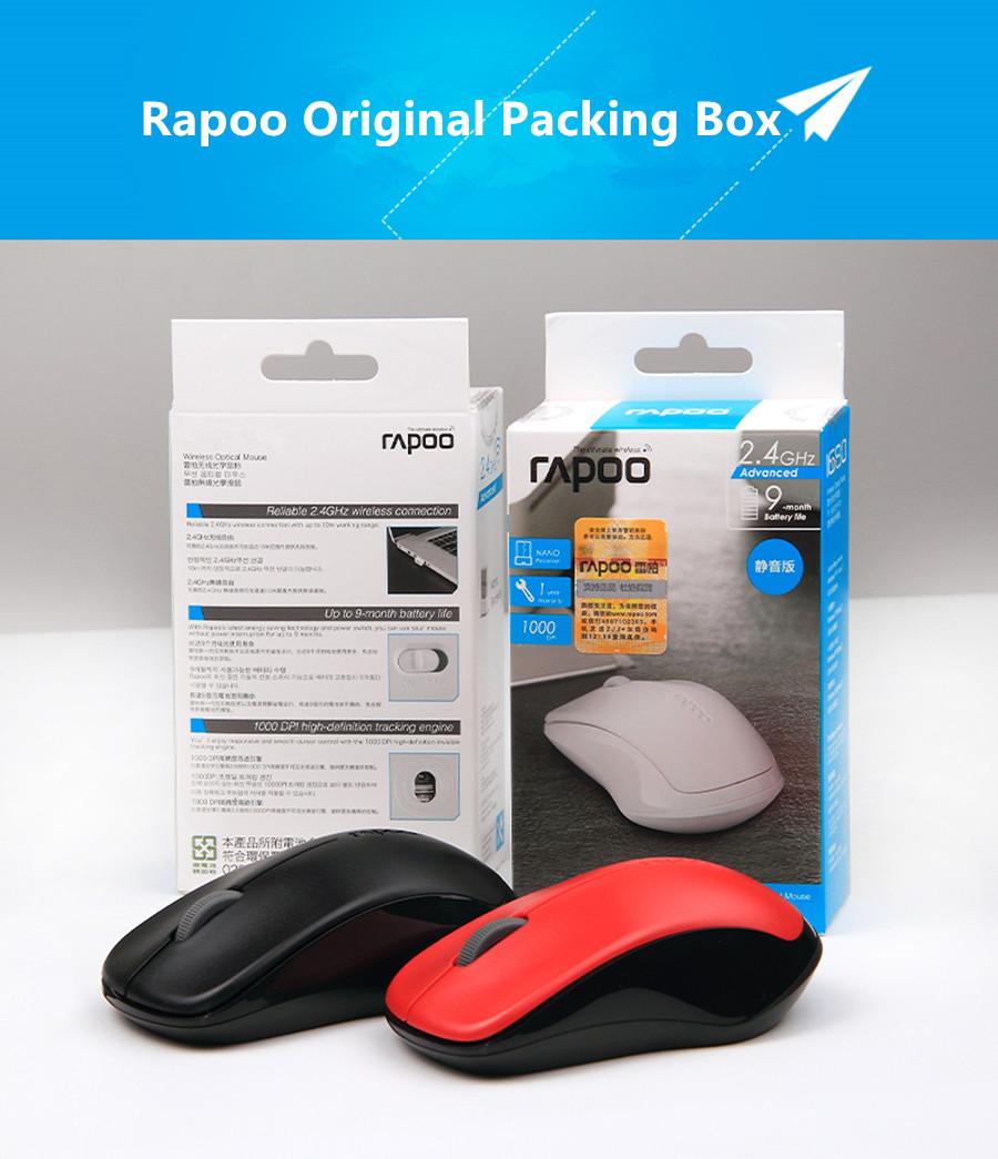 Игровая мышь Rapoo silent 1650 бесшумные кнопки 1000 dpi Оригинал