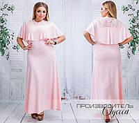 Женское платье Фантазия