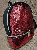 Женский рюкзак искусств кожа качество с двойная пайетка городской спортивный стильный опт, фото 1