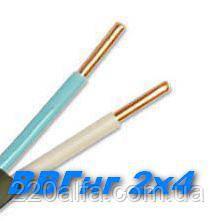 Силовой провод медный кабель ВВГнг 2х 4