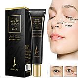 Крем для кожи вокруг глаз с гиалуроновой кислотой, против темных кругов, Rorec the skin eye cream 20g, фото 2
