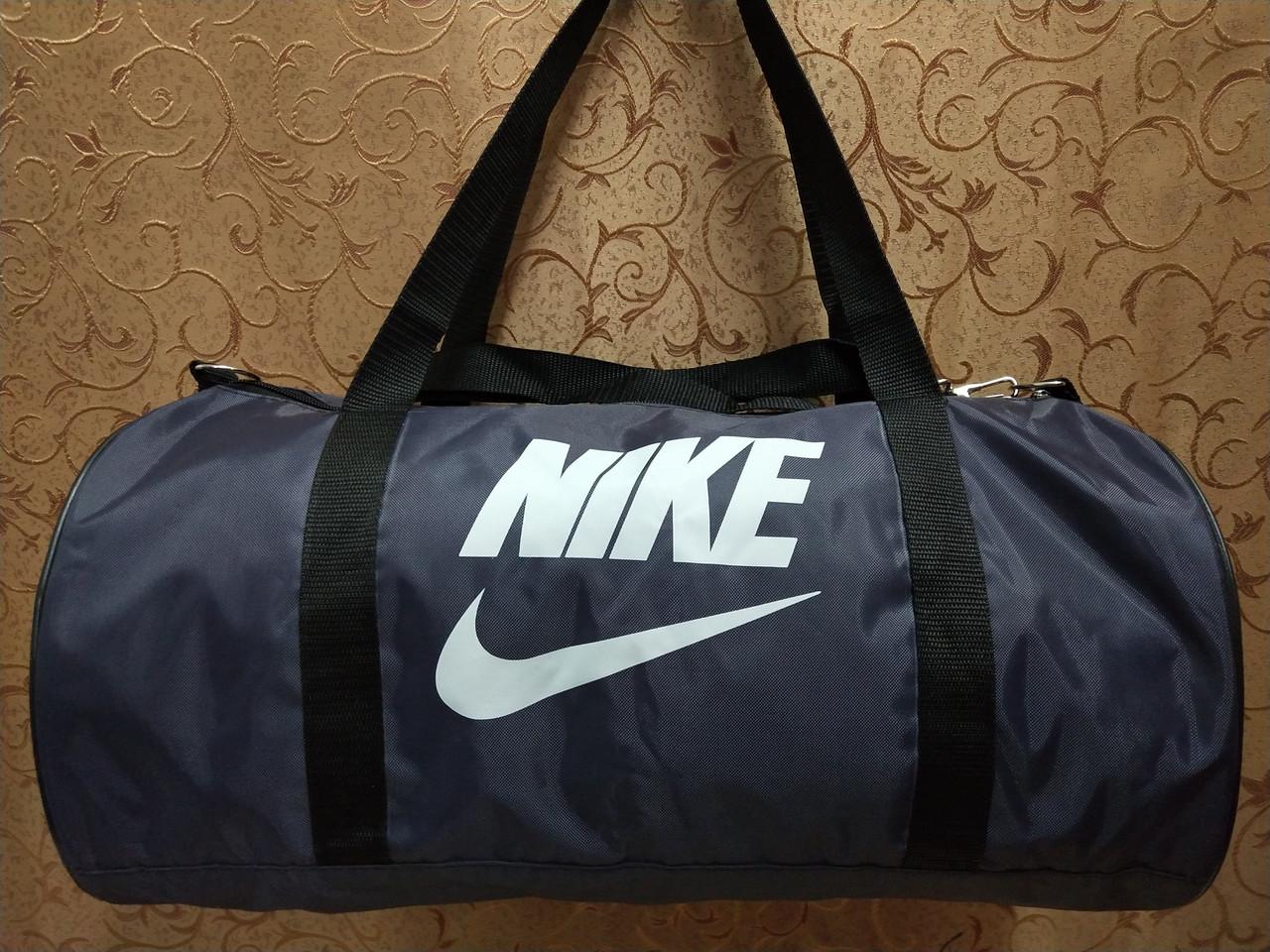 Cпортивный дорожная сумка NIKE только ОПТ