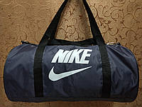 Cпортивный дорожная сумка NIKE только ОПТ, фото 1