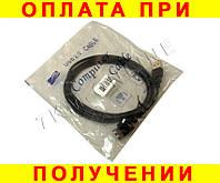 Кабель удлинитель USB-USB 5м