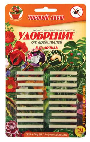 """Удобрение от вредителей в палочках """"Чистый лист""""; Блистер 20шт., фото 2"""