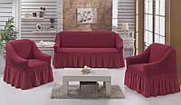 Набор чехлов для мебели на 3-х местный диван+2 кресла (Грязно-розовый)