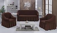 Набор чехлов для мебели на 3-х местный диван+2 кресла (Шоколадный)