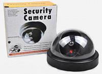Security camera - камера муляж с датчиком движения круглая