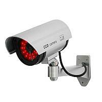 Security camera - камера муляж с датчиком движения длинная