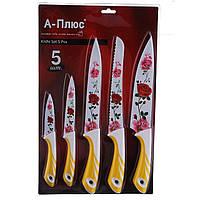 Набор ножей A-PLUS из 5 предметов (1008) Желтые