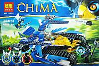 "Конструктор ""Legends of Chima Гарпунер орла экилы"