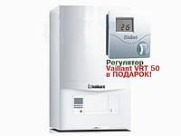 Двухконтурный конденсационный газовый котел Vaillant ecoTEC pro VUW  236/5-3