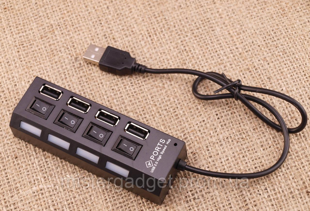 Адаптер хаб 4 USB HUB