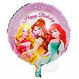 Двухсторонний круглый воздушный шарик с днем рождения принцессы дисней 45 см., фото 2