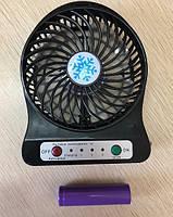 Вентилятор і портативний автомобільний Mini fan +ліхтарик, USB кабель/ АКБ 18650