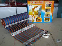 Теплый пол электрический СТН 1*2,5м - 2,5м²