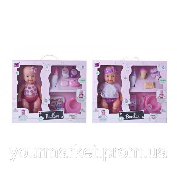 Кукла-пупс Baellar 10799 интерактивный с аксес.горшок 2в.кор.43,5*12*3