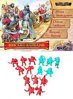 """Армия солдатиков №7 """"Варвары"""" """"Військо Варварів"""" Битвы Fantasy Технолог (237)"""