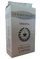 Молотый кофе Friedman Original, 250 гр