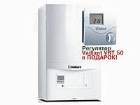 Двухконтурный конденсационный газовый котел Vaillant ecoTEC pro VUW 346/5-3