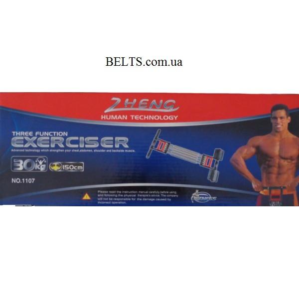 Тренажер для м'язів рук Three function Exerciser, еспандер з металевими пружинами