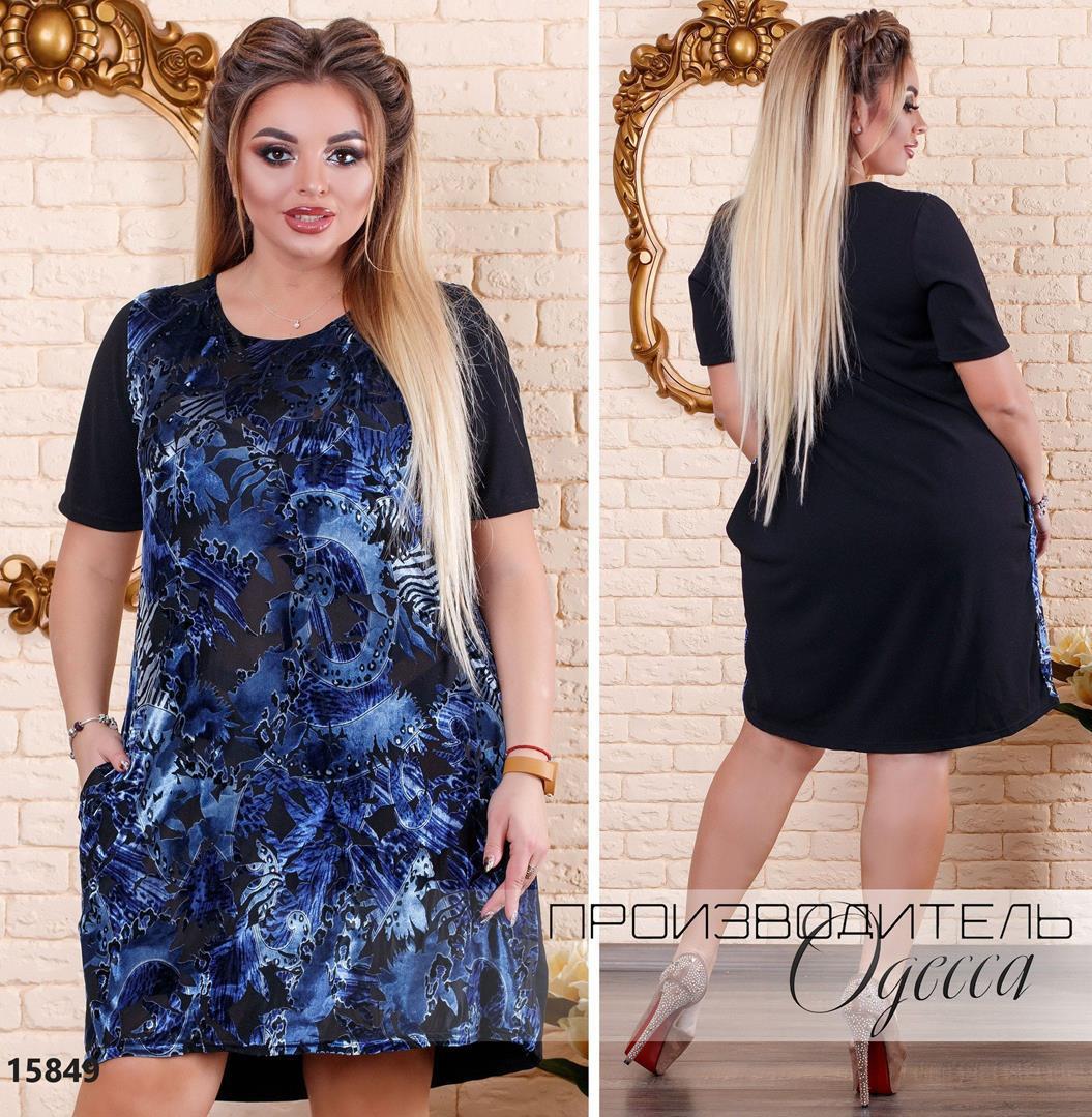 2ab8a545fb2af Платье 2058 с разводами R-15849 синий Производитель Одесса: женская ...