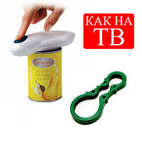 One touch, ван тач, электрооткрывалка,one touch opener,one touch can opener