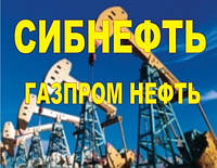 Покупаем акции Газпром нефть (Сибнефть)