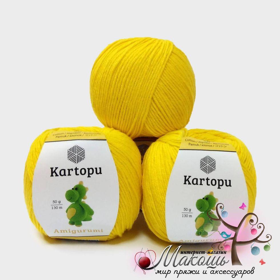 Kartopu Amigurumi Yarn, Cream - K025 - Hobiumyarns | 980x980