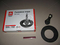 Главная пара 8x41 ГАЗ 3302 мелкие шлицов  3302-2402165