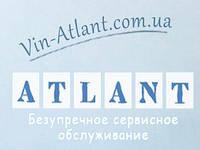 Панель ящика (нижнего) морозильной камеры холодильника Атлант 774142100900