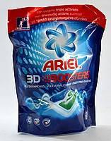 Стиральные капсулы из Швейцарии Ariel 3D 14 шт