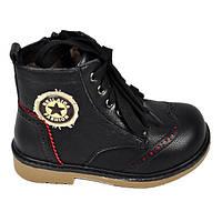35bc73cddf62 Зимние ботинки для мальчика в категории демисезонная детская и ...