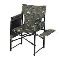 Кресло складное Рыбацкое  (полка - ткань) КХ-10