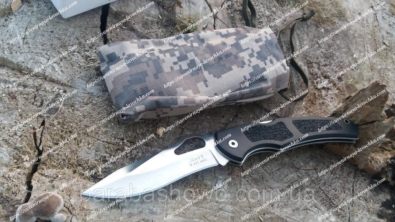 Складной нож Navy Военные армейские туристические