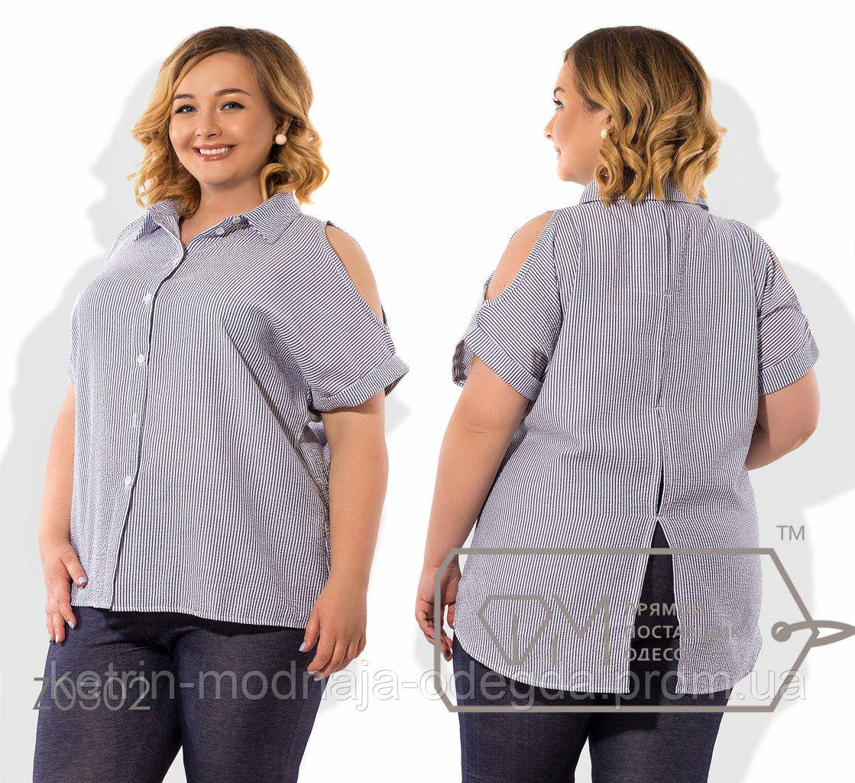 cef44b83574 Летняя модная женская блуза рубашка в полоску больших размеров 56 - 62