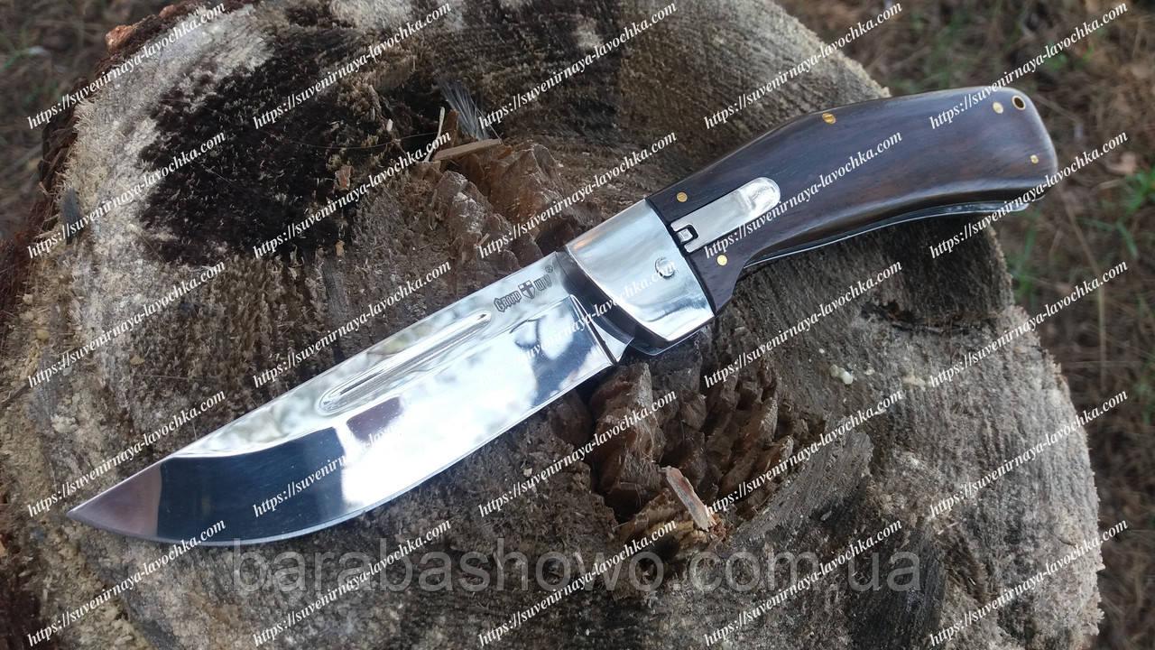 Нож выкидной Полисандр 1315 NEW!
