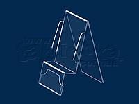 Акриловая подставка под мобильный телефон с ценникодержателем , фото 1
