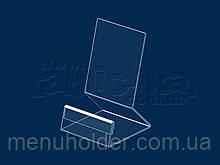 Подставка под мобильный телефон с ценником