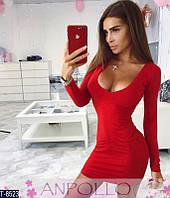 Платье T-8523 (S-M) — купить Платья оптом и в розницу в одессе 7км