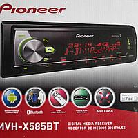 Автомагнитола PIONEER MVH-X585 BT