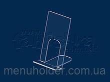 """Подставка для мобильного телефона из пластика 1,8 мм, """"ЭКОНОМ"""""""