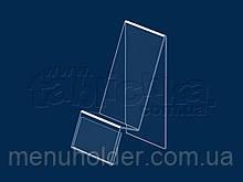 """Подставка под сматрфон СT1-7 """"Стандарт+"""", акрил 1,8 мм"""